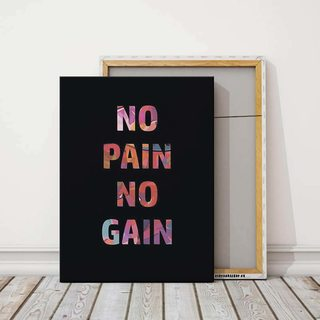 Картина No Pain