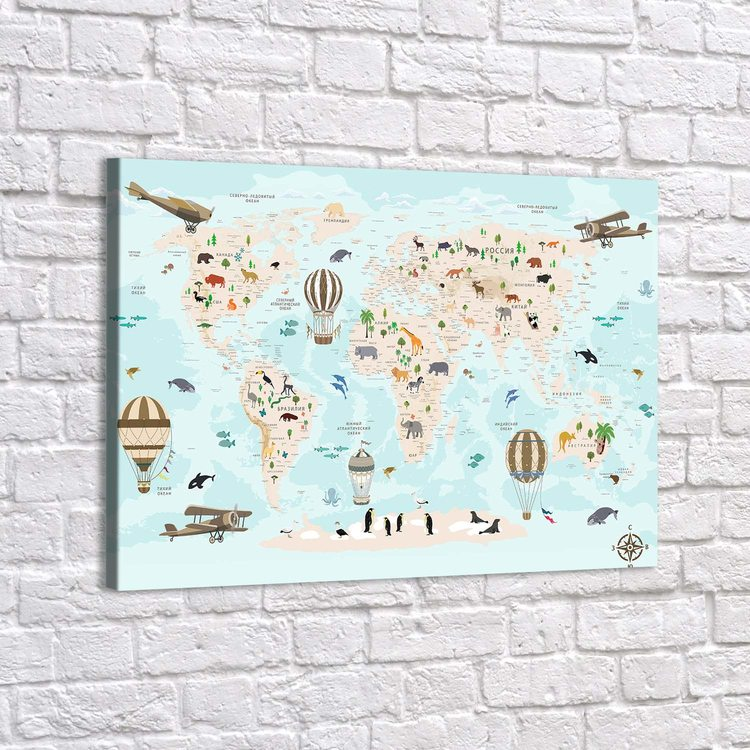 Картина Детская Карта Мира - p53865