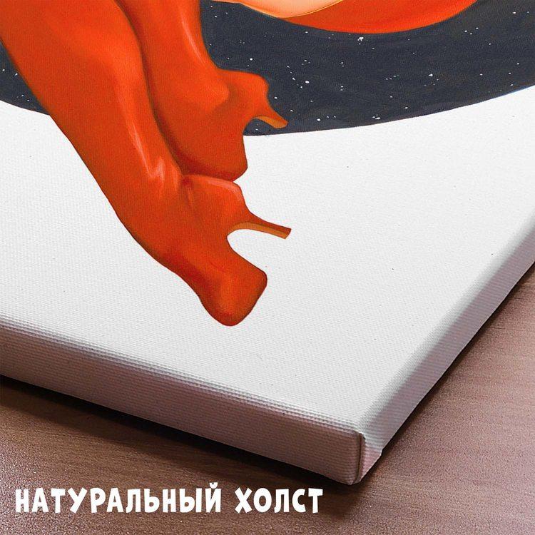Картина Девушка Космонавт
