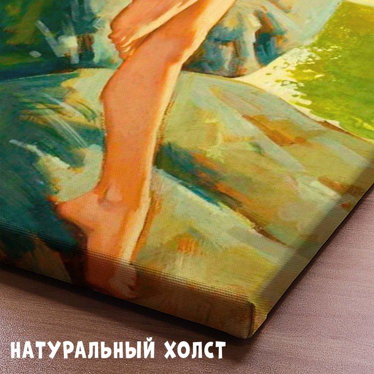 Картина Девушка на Берегу