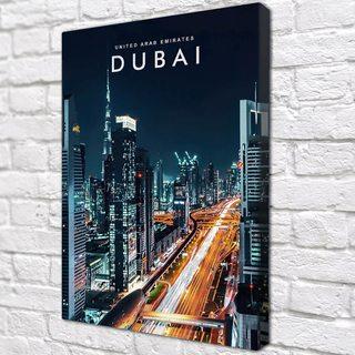 Картина Дубай ОАЭ