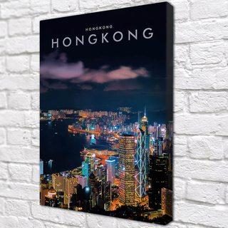 Картина Гонконг