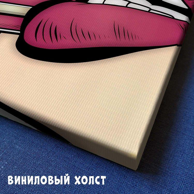 Картина Губы Поп-арт