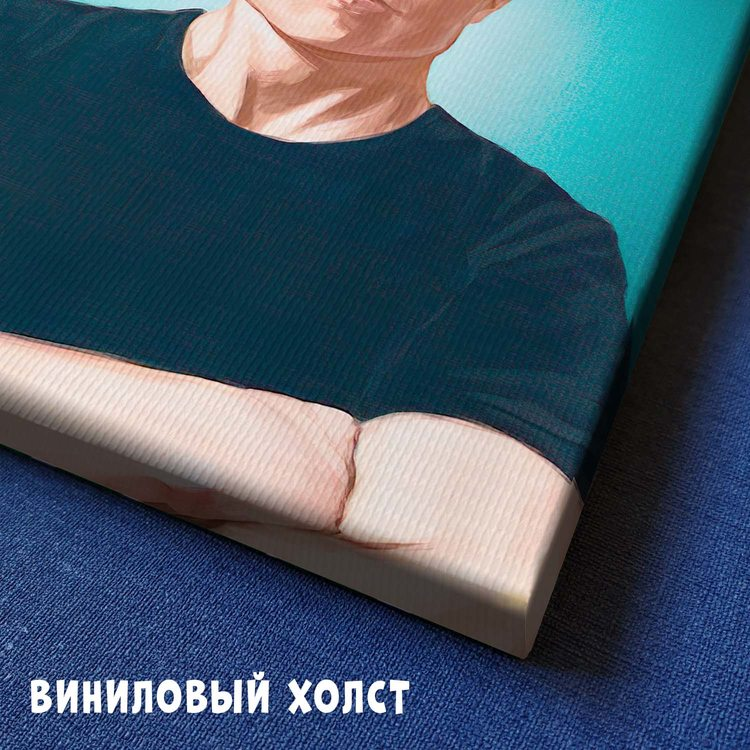 Картина Илон Маск