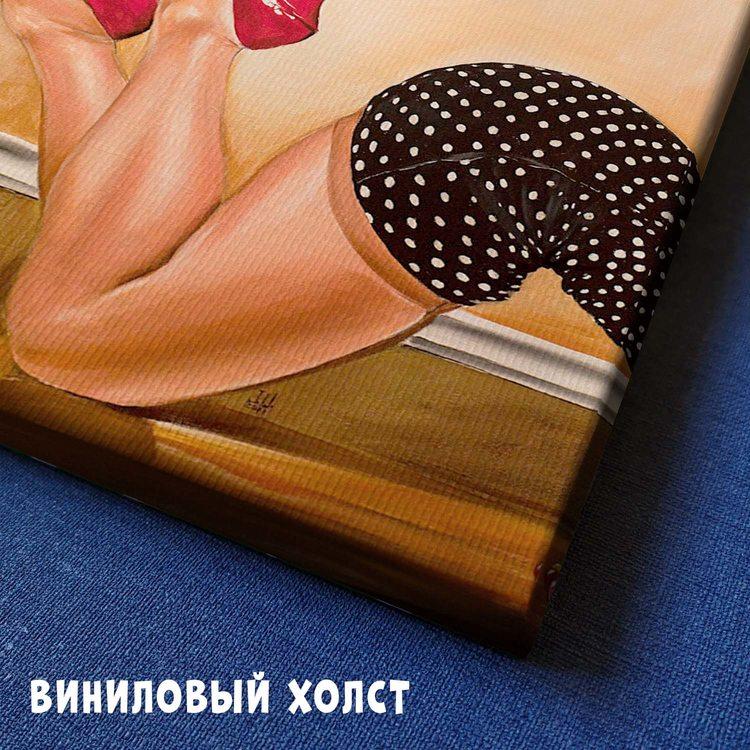 Картина Йегерьмейстер