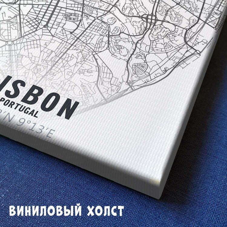 Картина Карта Лиссабон