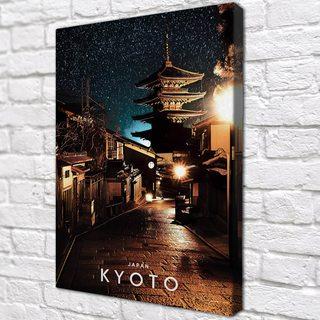 Картина Киото Япония