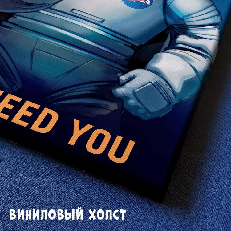 Картина Nasa Космонавт
