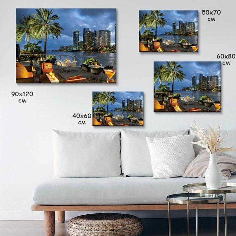 Картина Майами - p53668