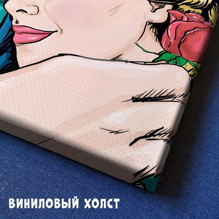 Картина На груди