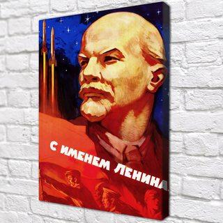 Картина Плакат Ленина