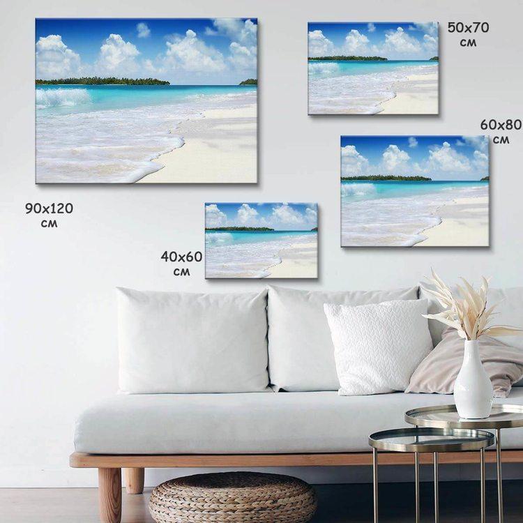 Картина Playa Esmeralda - p53785