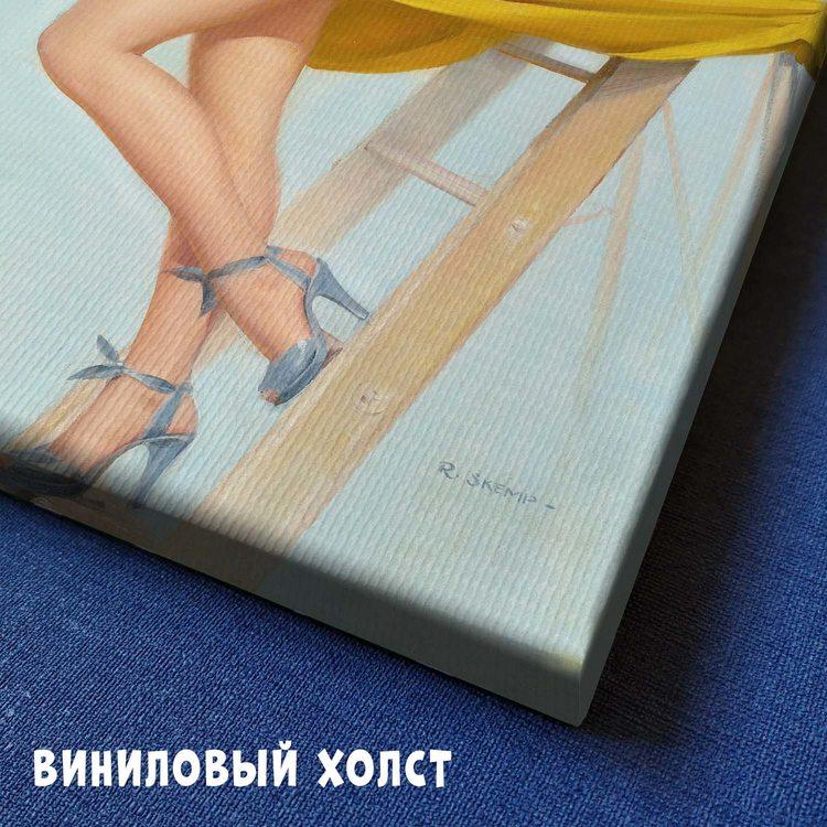 Картина Сбор Персиков