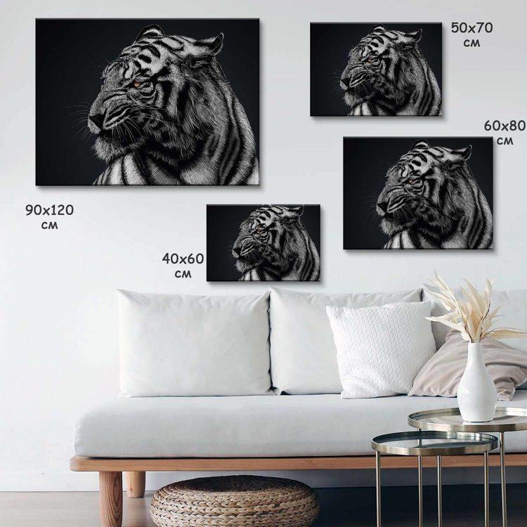 Картина Тигр - p53815