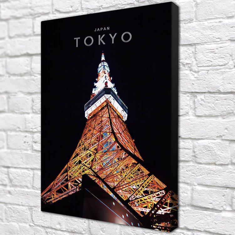 Картина Токио Башня
