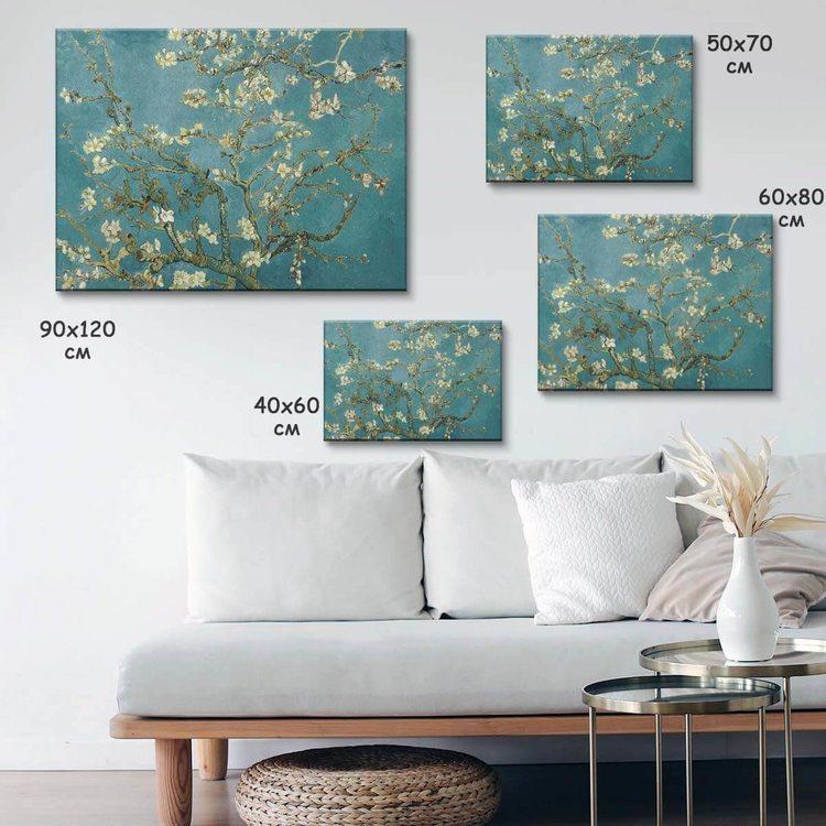 Картина Ван Гог - Цветущий Миндаль - p53725