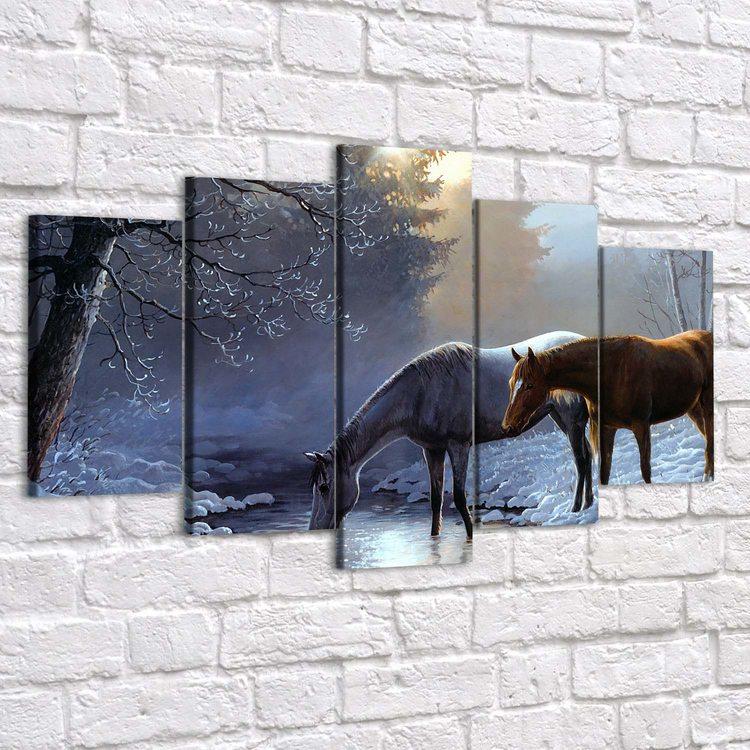Картина Водопой Лошадей