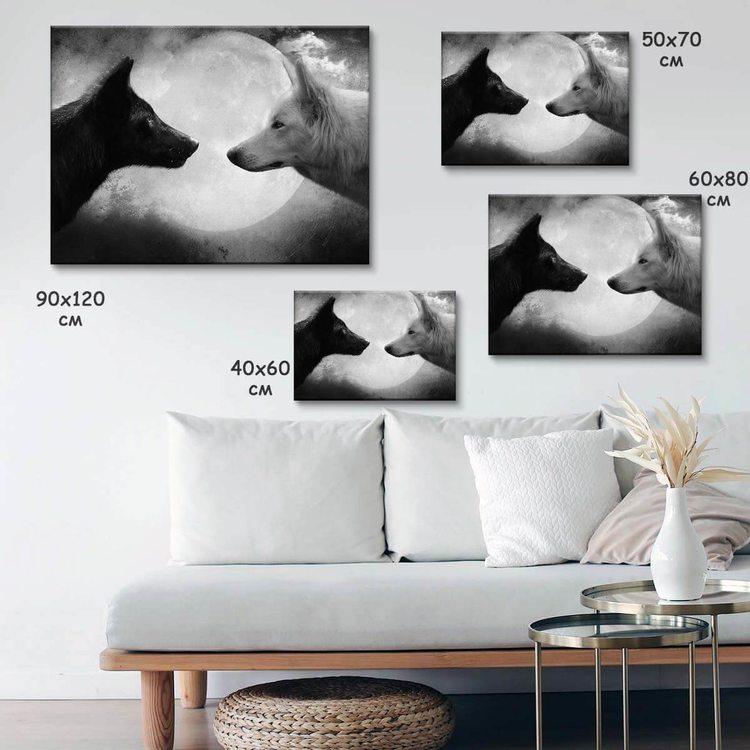 Картина Волки Инь-Ян - p53796