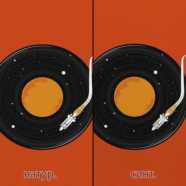 Картина Космический Винил