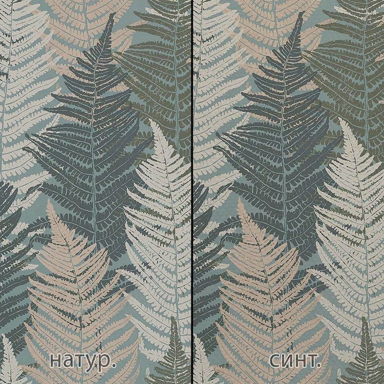 Картина Листья Папоротника