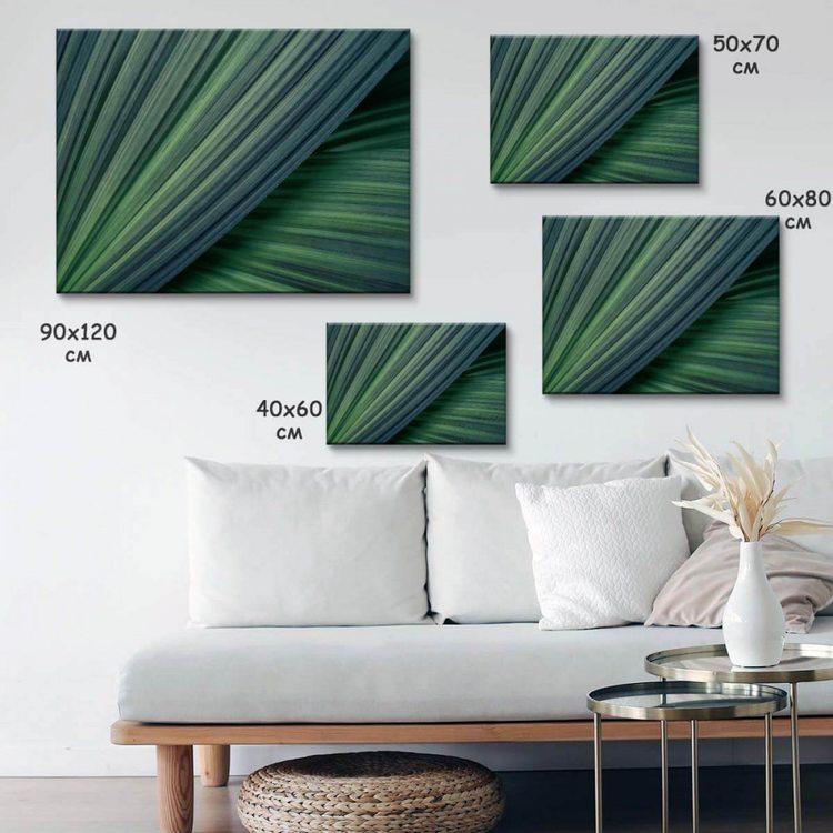 Картина Травяная Текстура
