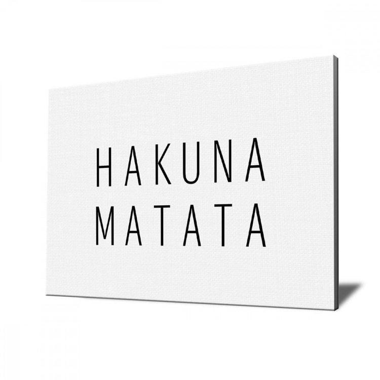 Картина Хакуна Матата