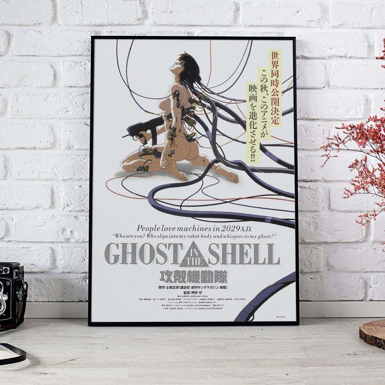 Постер Призрак в Доспехах