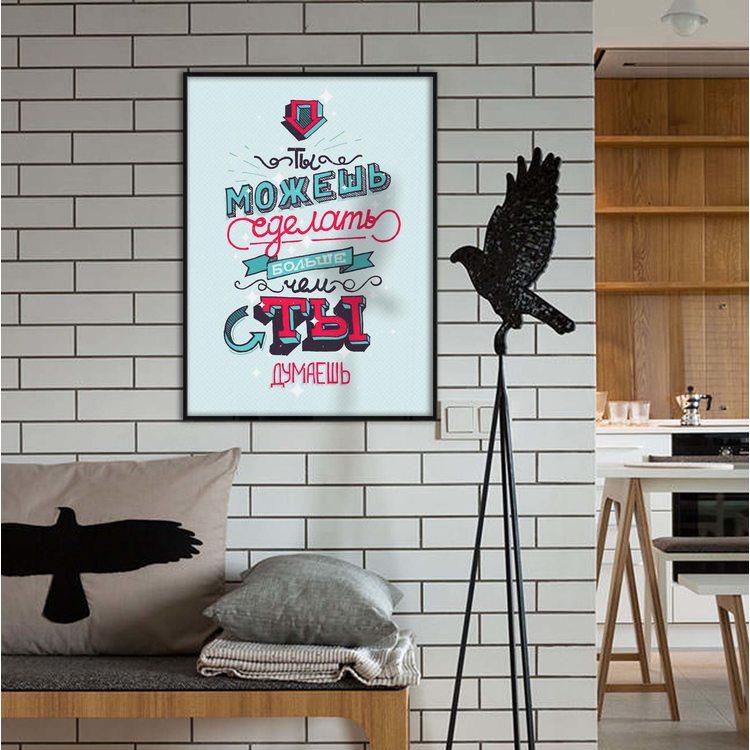 [HD] Постер Ты Можешь Больше